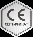 Сертификат СЄ
